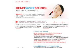 Heart Saver School