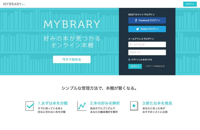 MyBrary